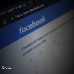 מדריך קידום ממומן בפייסבוק