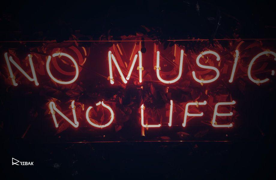 למוזיקה יש יכולות ליצור זהות ורגשות אצל הצופים